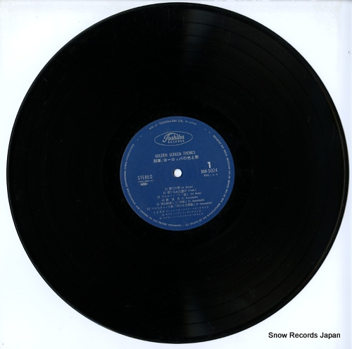 V/A un maledetto imbroglio / golden screen themes NW-5024 - disc