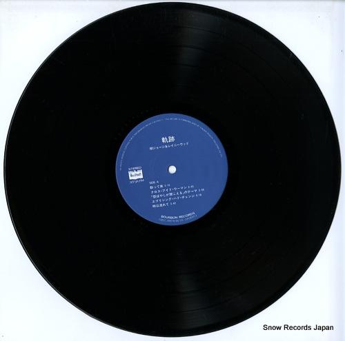 YANAGI, GEORGE, AND RAINY WOOD kiseki 15BLC-3007-8 - disc