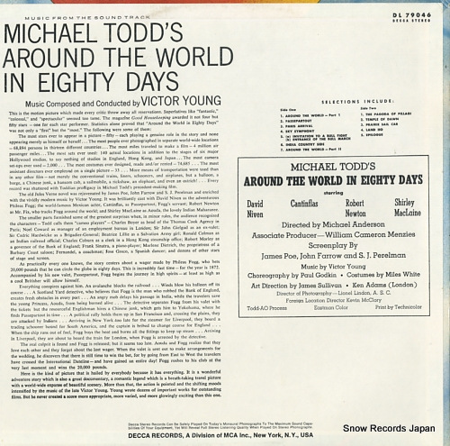 YOUNG, VICTOR michael todd's around the world in 80 days MCA-37086 - back cover