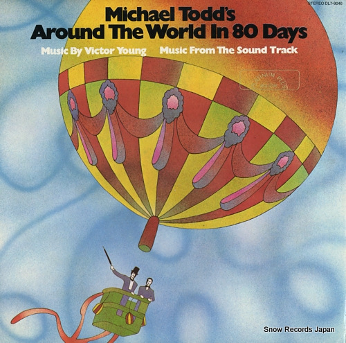YOUNG, VICTOR michael todd's around the world in 80 days MCA-37086 - front cover