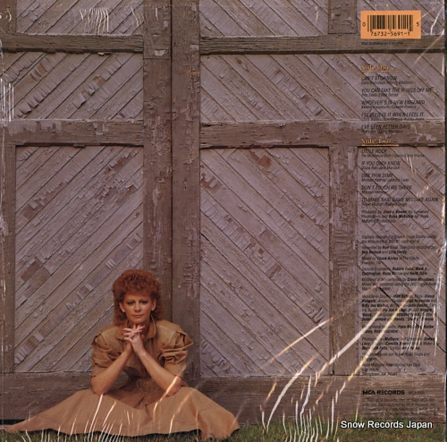 MCENTIRE, REBA whoever's in new england MCA-5691 - back cover