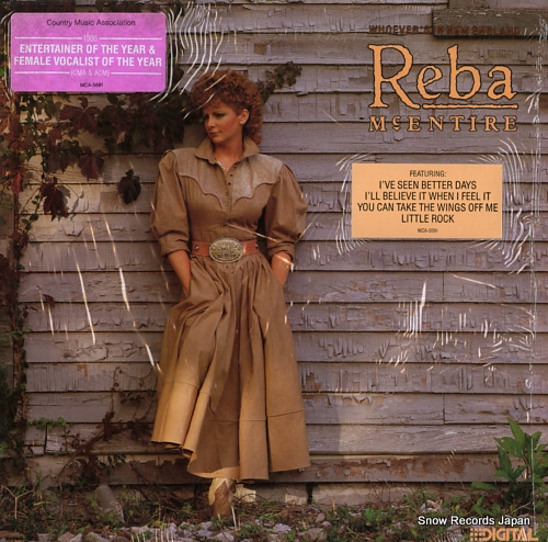 MCENTIRE, REBA whoever's in new england MCA-5691 - front cover
