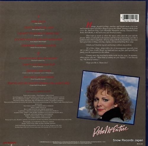MCENTIRE, REBA my kind of country MCA-25048 - back cover