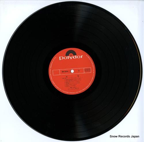 AKIMOTO, KAORU kokotsu MR9054/5 - disc