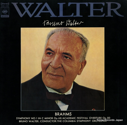 WALTER, BRUNO brahms; symphony no.1 in c minor / academic festival overture SONC10105 - front cover