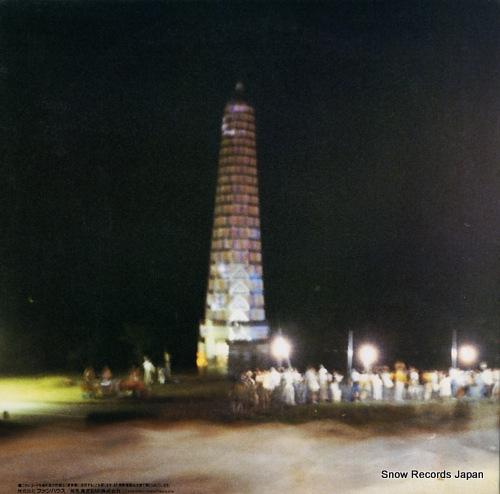 TULIP 8.11 pagoda 20FB-2004.5 - back cover