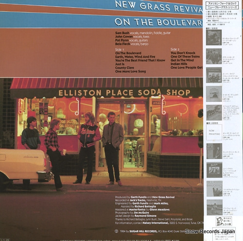 NEW GRASS REVIVAL on the boulevard L20P-1196 - back cover