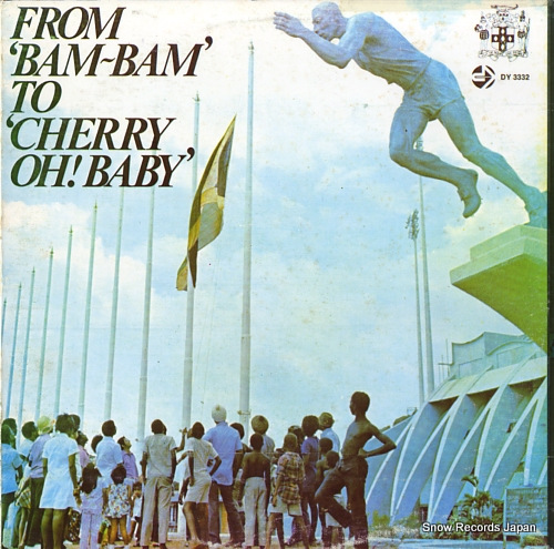 V/A from bam bam to cherry oh! baby DY3332