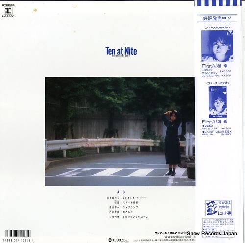 SUGIURA, MIYUKI ten at nite L-12601 - back cover