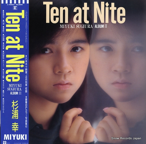 SUGIURA, MIYUKI ten at nite L-12601 - front cover