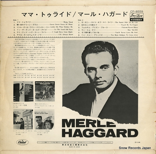HAGGARD, MERLE, AND THE STRANGERS mama tried CP-8559 - back cover