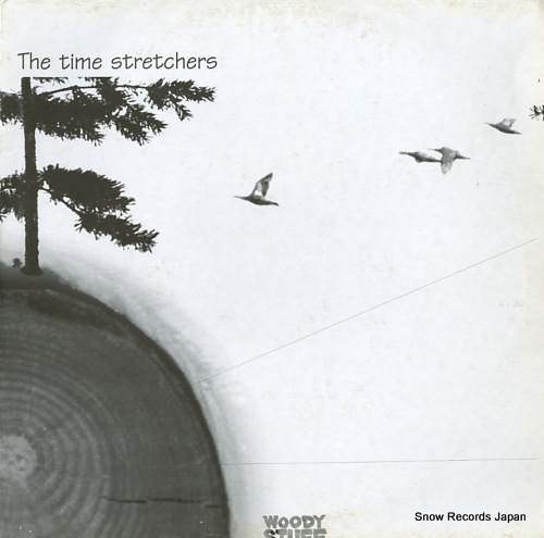 TIME STRETCHERS, THE the innocent WSXX1 - front cover
