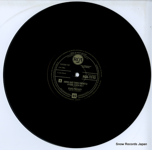 PRESLEY, ELVIS (now and then thhere's) a fool such as i 82876666581 - disc