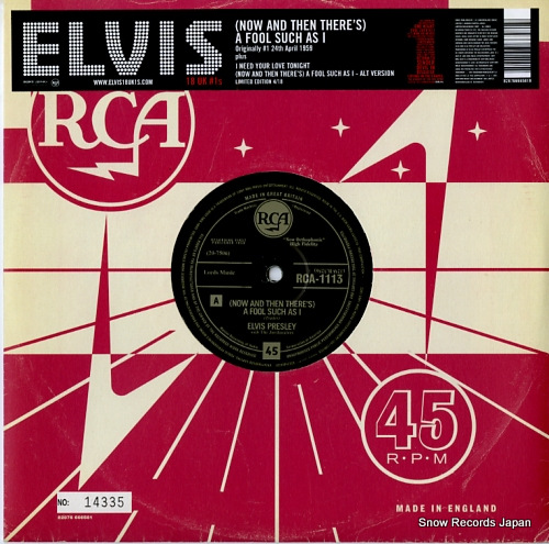 PRESLEY, ELVIS (now and then thhere's) a fool such as i 82876666581 - front cover