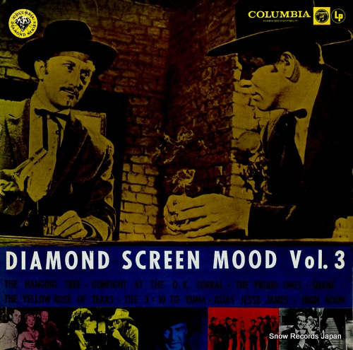V/A diamond screen mood vol.3 ZL-1093 - front cover