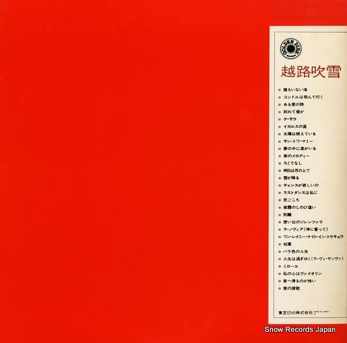 KOSHIJI FUBUKI golden disc