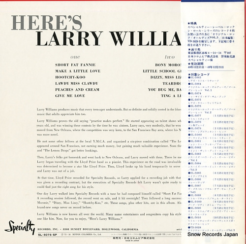 WILLIAMS, LARRY here's larry williams SL-5075-SP - back cover