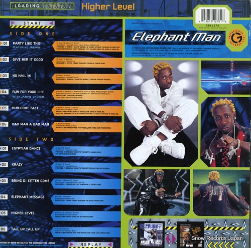 ELEPHANT MAN higher level GREL270 - back cover