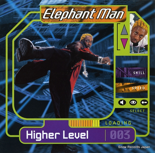ELEPHANT MAN higher level GREL270 - front cover