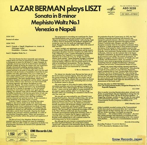 BERMAN, LAZAR plays liszt ASD3228 - back cover
