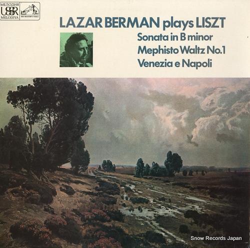 BERMAN, LAZAR plays liszt ASD3228 - front cover