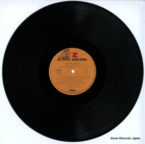 AIZAKI, SHINYA shinderera wa 6 gatsu umare / kininaru 17sai L-8038R - disc