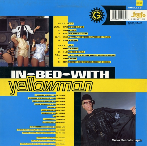 YELLOWMAN in bed with yellowman GREL179 - back cover