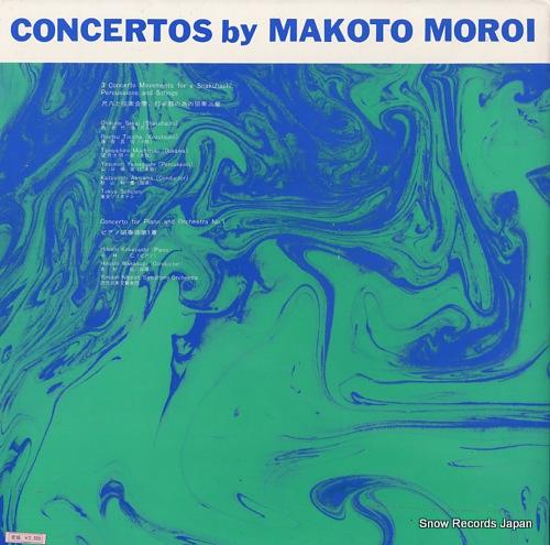 AKIYAMA, KAZUYOSHI / HIROSHI WAKASUGI makoto moroi; 3 concerto movements for a shakuhachi percussions and strings CD4K-7502 - back cover