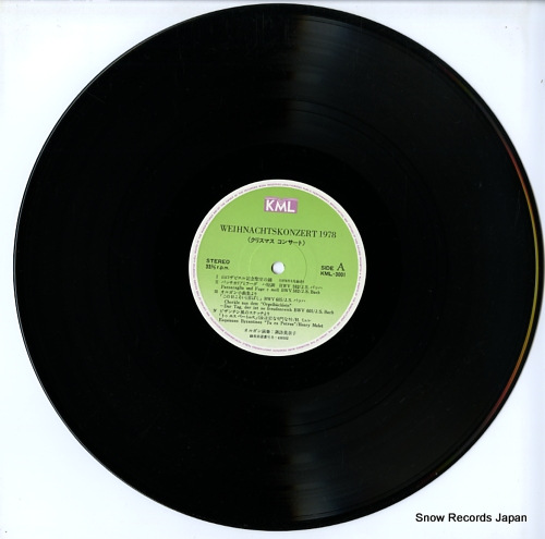 SUWA, MINAKO weihnachtskonzert 1978 KML-3001 - disc
