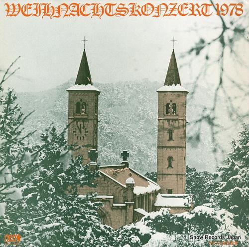 SUWA, MINAKO weihnachtskonzert 1978 KML-3001 - front cover
