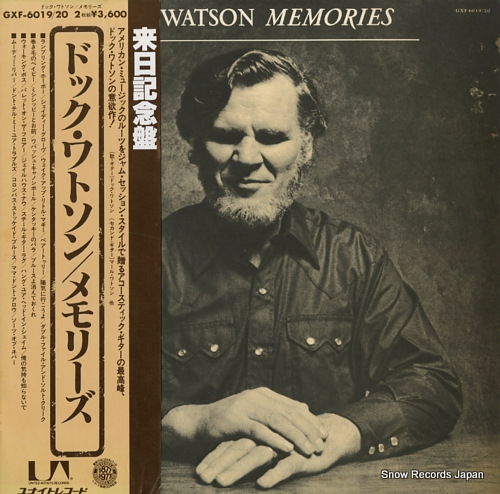 Doc Watson Records Lps Vinyl And Cds Musicstack