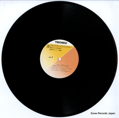 ISHIHARA, YUJIRO, AND AKI YASHIRO karei naru deai / miwaku no duet best 12 GM-97 - disc