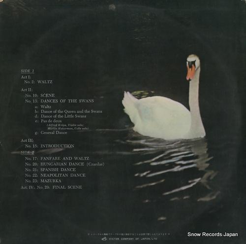 FIEDLER, ARTHUR tchaikovsky; swan lake SHP-2327 - back cover