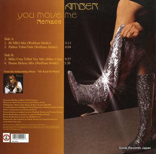 AMBER you move me (remixes) JMC00004 - back cover