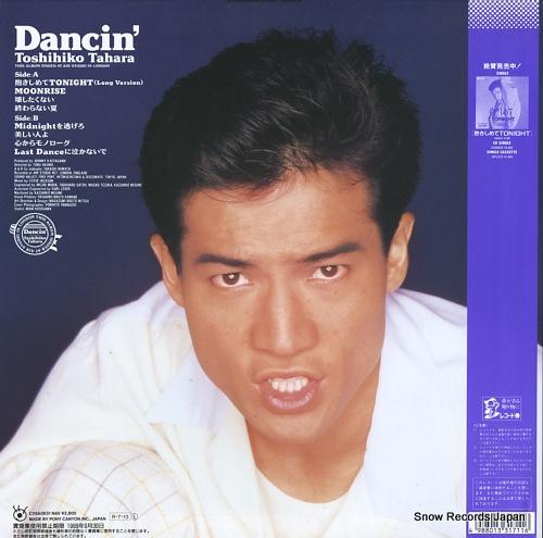 TAHARA, TOSHIHIKO dancin' C28A0651 - back cover