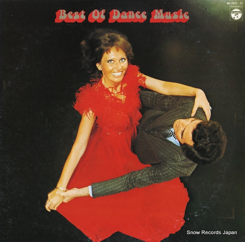 LOVELY PEARL GRAND ORCHESTRA, THE best of dance music SB-7021-22 - front cover