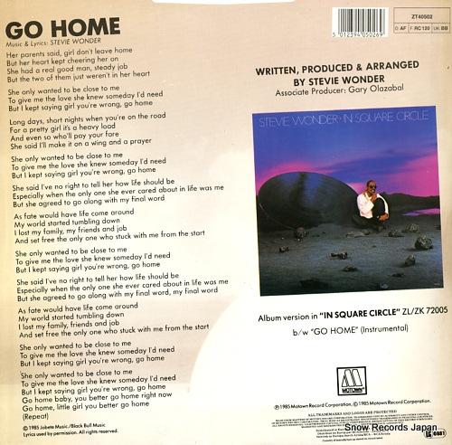 WONDER, STEVIE go home ZT40502 - back cover