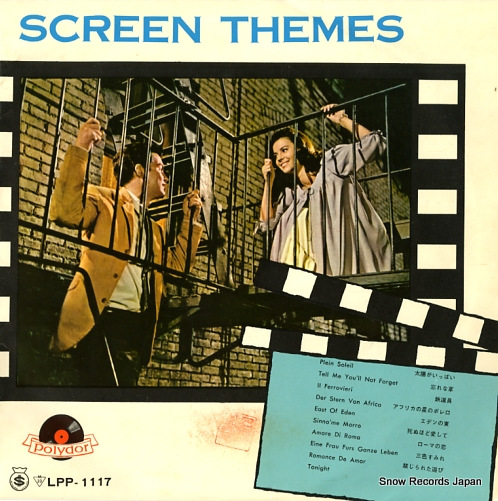 FILM SYMPHONIC ORCHESTRA, THE screen themes LPP-1117 - front cover