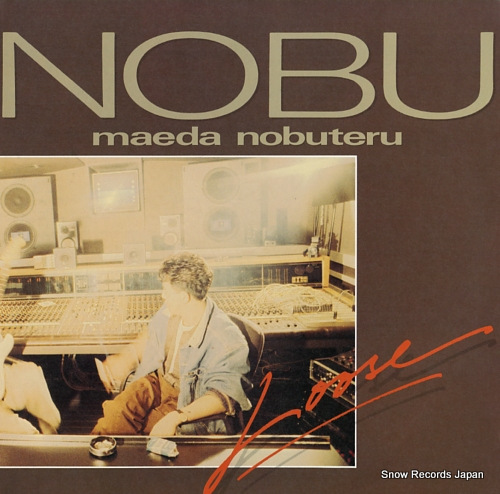 MAEDA, NOBUTERU loose 20AH2151 - front cover