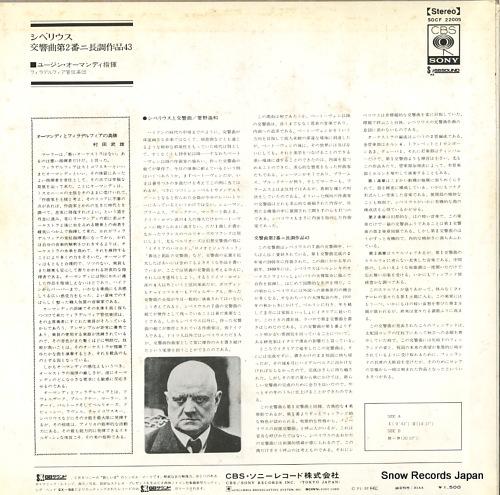 ORMANDY, EUGENE sibelius; symphony no.2 SOCF22005 - back cover
