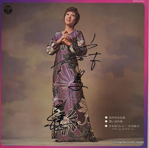 麻鳥千穂 - 思い出のアルバム - PLS-66/PLP-74   スノーレコード買取 ...
