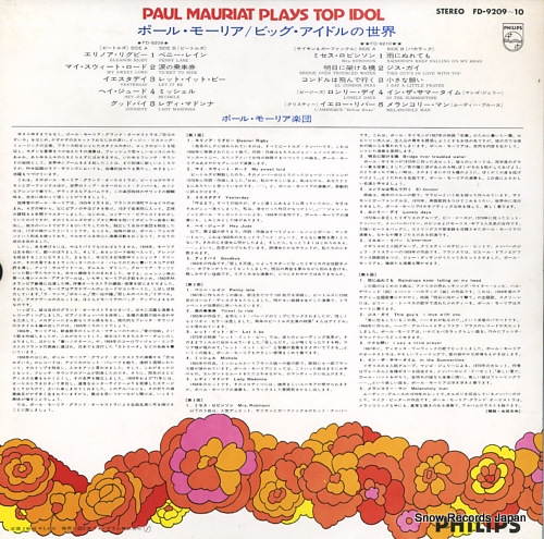 MAURIAT, PAUL paul mauriat plays top idol FD-9209-10 - back cover