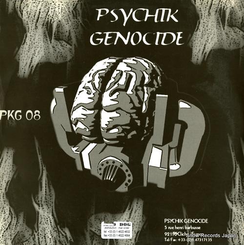 DJ RADIUM vice machine ep PKG08 - back cover
