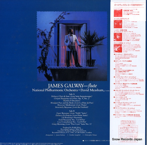 GALWAY, JAMES nocturne RCL-8381 - back cover