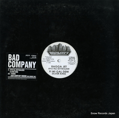V/A bad company NLP-1034 - front cover