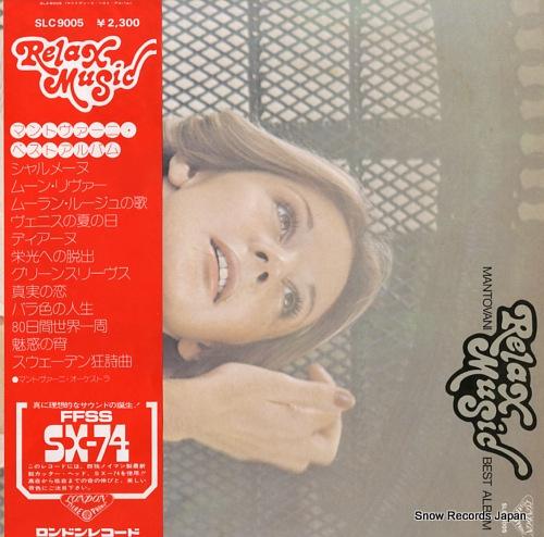 MANTOVANI relax music mantovani best album SLC9005 - front cover
