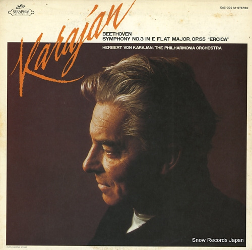 KARAJAN, HERBERT VON beethoven; symphony no.3 in e flat major, op.55