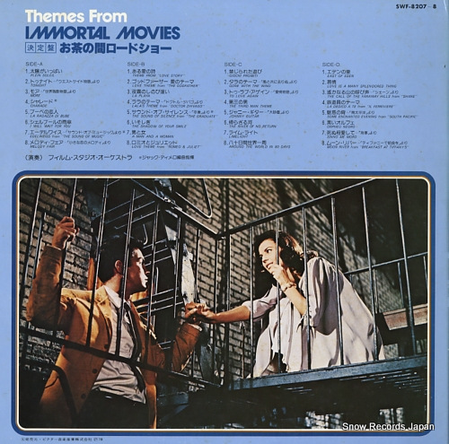 FILM STUDIO ORCHESTRA themes from immortal movies twin deluxe SWF-8207-8 - back cover