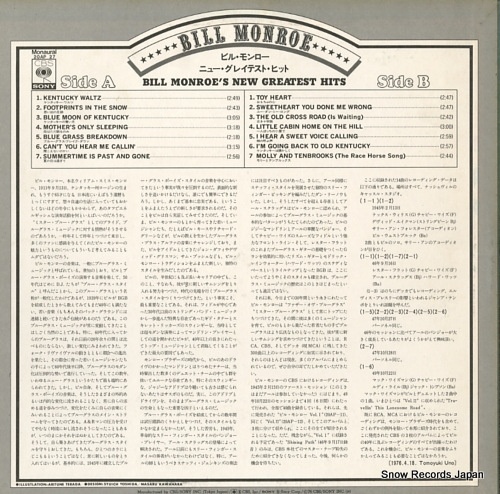 MONROE, BILL new greatest hits 20AP27 - back cover