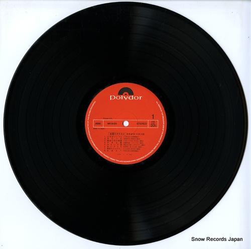 POLYDOR ORCHESTRA zenkoku request / karaoke best 30 MR8429/30 - disc